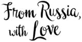 Интернет магазин русских платков и украшений в Европе